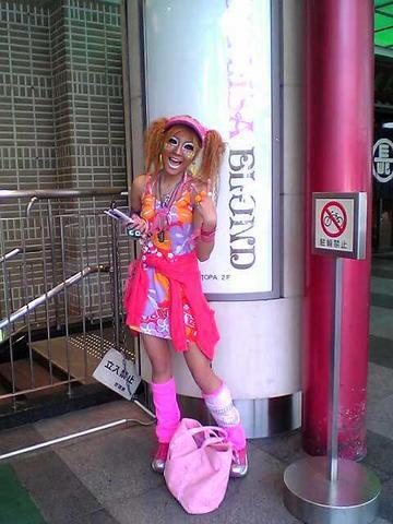 Модные японочки (10 фото) .