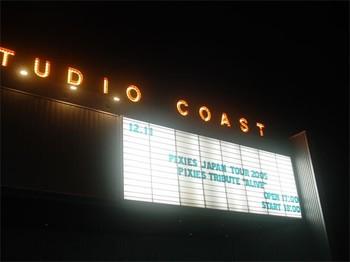 Studiocoast